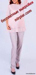 free pattern, выкройки для беременных, брюки для беременных, pattern sewing, выкройка, Pants for pregnant women, одежда для беременных, выкройки скачать, шитье, Скачать, готовые выкройки, clothes for pregnant women,выкройки бесплатно