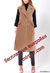 жилет, бесплатные выкройки, free pattern, шитье, выкройка жилета, waistcoat, pattern sewing, выкройки бесплатно