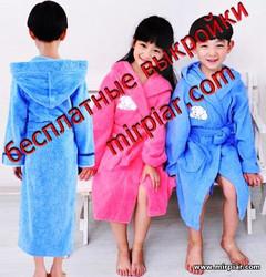 pattern sewing, детская одежда, детские халаты, детские выкройки, халаты для детей, free pattern, выкройка халата, выкройки скачать, выкройка, готовые выкройки бесплатно