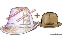 бесплатные выкройки шляпы