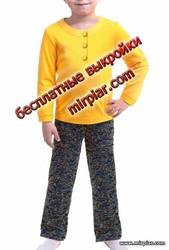 free pattern, детские пижамы, выкройка, детские выкройки, pattern sewing, выкройка пижамы, пижамы для детей, пижама для мальчика, шитье, детская одежда