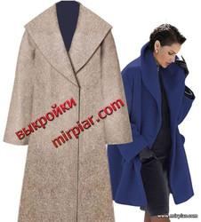 бесплатные выкройки пальто накидки