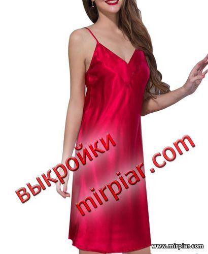 ПЛАТЬЯ, dresses, мода, ретро, pattern sewing, выкройки платьев, белье, выкройки белья,комбинация,выкройка, шитье, выкройки бесплатно, free pattern, готовые выкройки, выкройки скачать