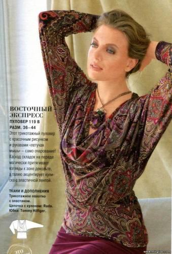 Платье и пуловер выкройки бесплатно (2)