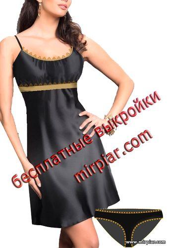 шитье,бесплатные выкройки,free pattern,белье,выкройки белья,комбинация,платья,dresses,мода, pattern sewing, выкройки платьев,выкройка,готовые выкройки,выкройки скачать