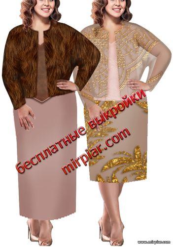 free pattern, жакет, выкройка жакета, pattern sewing,большие размеры, мода Plus,выкройки бесплатно, выкройки скачать, женская одежда, jacket, выкройка, кимоно, шитье,одежда,готовые выкройки,мода