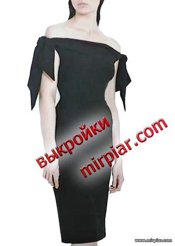 free pattern, ПЛАТЬЯ, платье, dresses, платье футляр, платье с открытыми плечами, мода, pattern sewing, выкройки платьев, выкройки скачать, выкройка, шитье, выкройки бесплатно, готовые выкройки