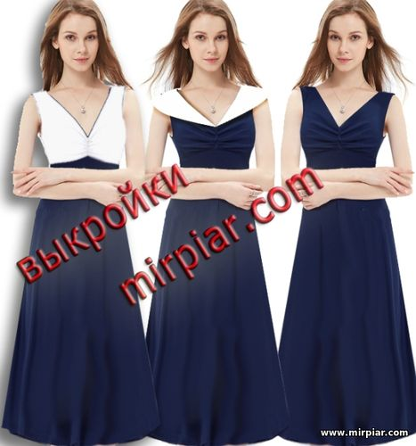 Платье с V образным вырезом и воротником варианты и бесплатные выкройки
