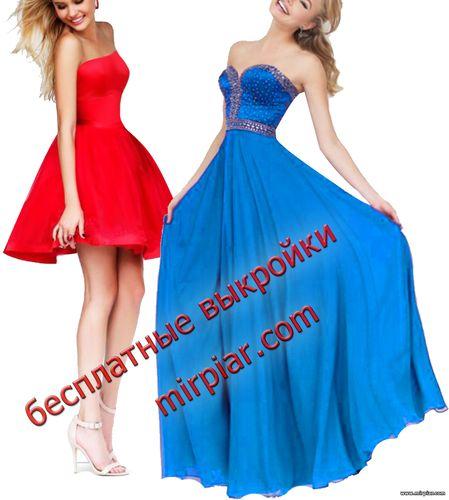 платье корсаж бесплатные выкройки