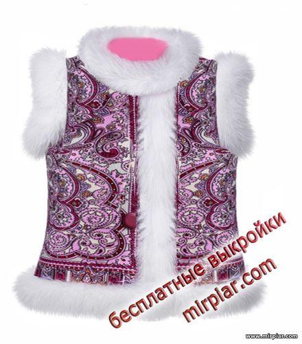 free pattern, жилет для девочки, детская одежда, выкройка, детские выкройки, pattern sewing, дети, baby clothes, шитье, children's pattern, для детей