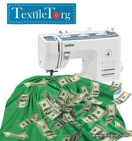 оборудование для шитья, швейные машинки, оверлок, вышивальные машинки
