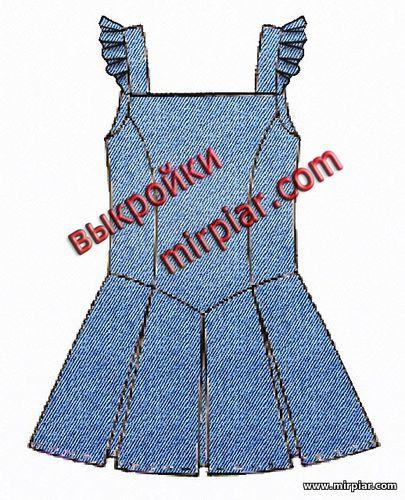 детская одежда, школьная форма для девочек, сарафан для девочки, pattern sewing, выкройка школьной формы, для детей, for children, выкройки скачать, выкройка, шитье, выкройки бесплатно, free pattern, готовые выкройки