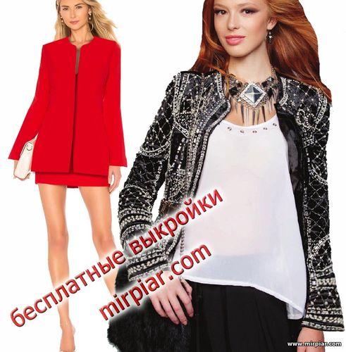 free pattern, жакет, выкройка жакета, pattern sewing,выкройки бесплатно, выкройки скачать,выкройка,шитье,одежда,готовые выкройки,мода