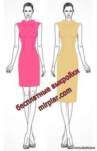 free pattern, платье-футляр, pattern sewing, выкройки платьев, выкройки скачать, шитье, готовые выкройки, ПЛАТЬЯ, драпировка, cкачать