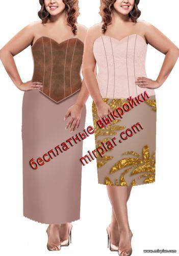 free pattern, корсаж, выкройки корсажей, большие размеры, мода плюс, шитье, для полных, выкройки бесплатно, pattern sewing, мода Plus, корсеты, выкройки скачать, шитье