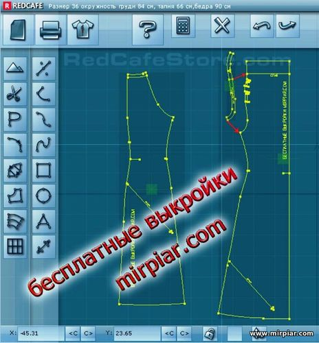 free pattern, �������� �������, �������� ������,�����, �������, ������ ������ ��������, ���������� ������,����� ��������, Pattern, �������� ���������, ���������