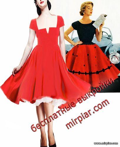 pattern sewing, платье в стиле new look, выкройки платьев в стиле 50-х, free pattern, платья, выкройки скачать, шитье, готовые выкройки, cкачать, платье, выкройки бесплатно