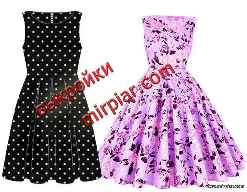 платье в стиле 50-х, ПЛАТЬЯ, dresses, мода, ретро, pattern sewing, выкройки платьев, выкройка, шитье, выкройки бесплатно, free pattern, готовые выкройки, выкройки скачать