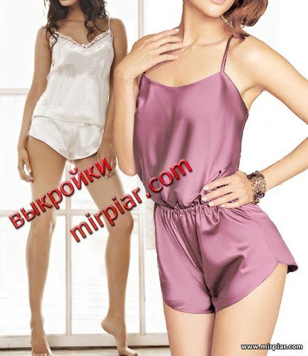 pattern sewing, белье, выкройки белья, lingerie, женская пижама,комбинезон, выкройка пижамы, комбинация, выкройка, шорты, шитье, выкройки бесплатно, free pattern, готовые выкройки, выкройки скачать