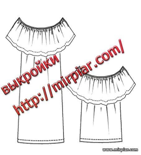 Выкройка модного платья с воланом