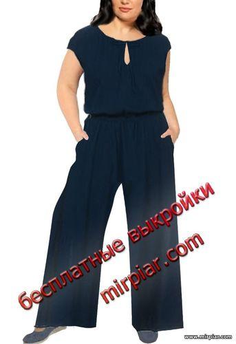модный комбинезон, бесплатные выкройки, выкройка,  free pattern, выкройка комбинезона, pattern sewing, выкройки, шитье