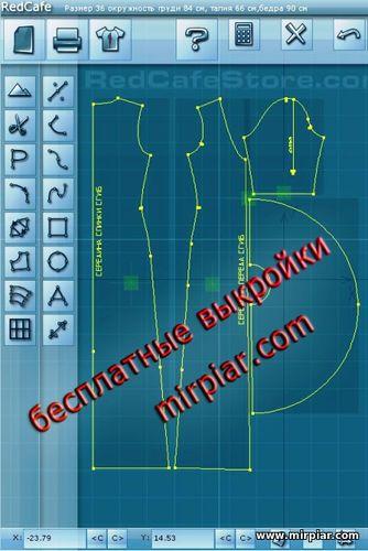 бесплатные выкройки платья и туники с расклешенным рукавом колокол