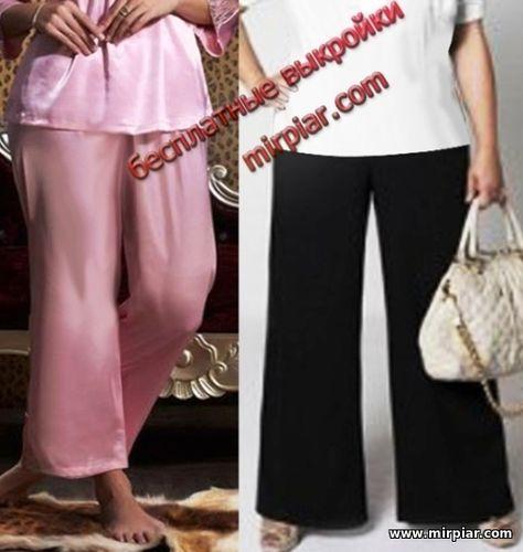 брюки на резинке, free pattern, женские брюки, pattern sewing, выкройка брюк, pants, pattern pants, большие размеры,выкройки скачать, шитье, Скачать, готовые выкройки, раскрой одежды, выкройки бесплатно