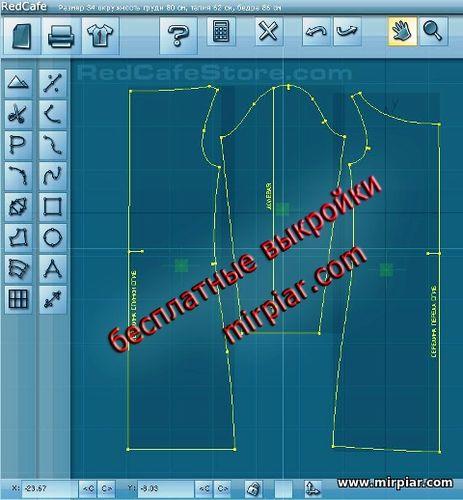 платье пуловер готовые выкройки бесплатно