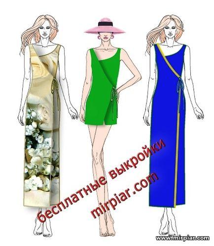 выкройка платья или туники с запахом