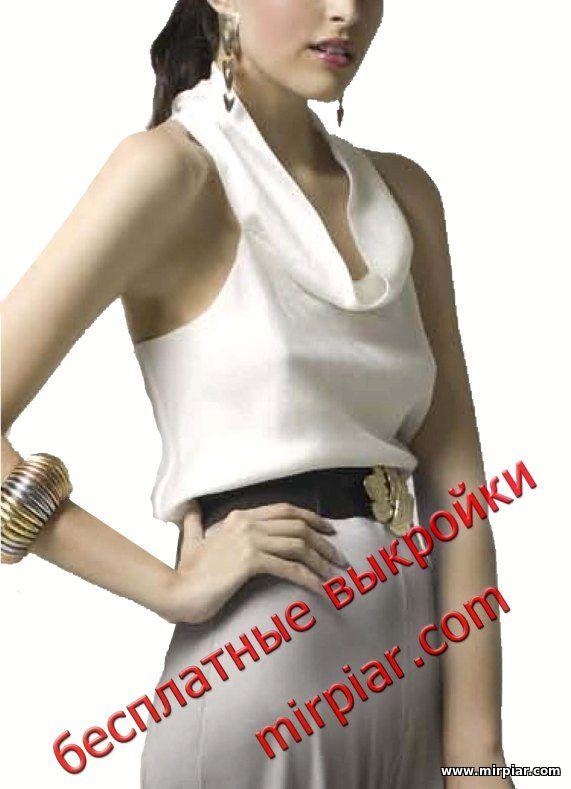 блуза с воротником хомут скачать бесплатные выкройки