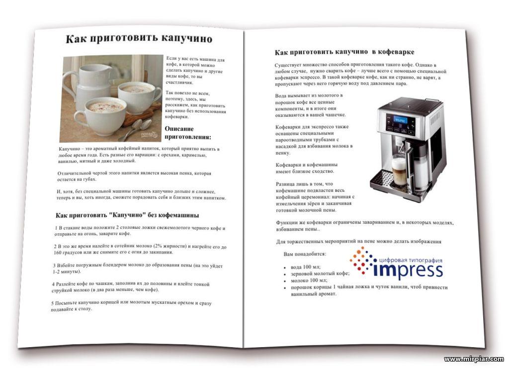 каталоги, печатная продукция, буклеты, листовки, брошюры, бизнес