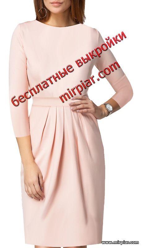 бесплатные выкройки платья футляр с юбкой тюльпан