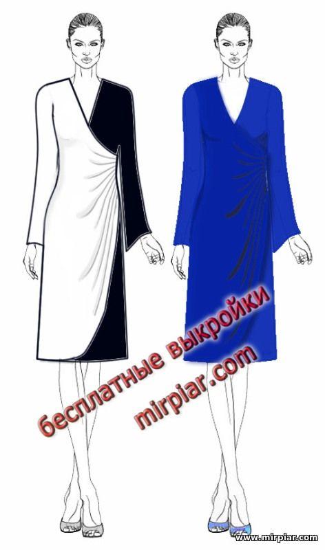 free pattern, платье, выкройка платья, pattern sewing, асимметричная драпировка,выкройки песплатно, выкройки скачать, выкройки платьев, шитье, готовые выкройки