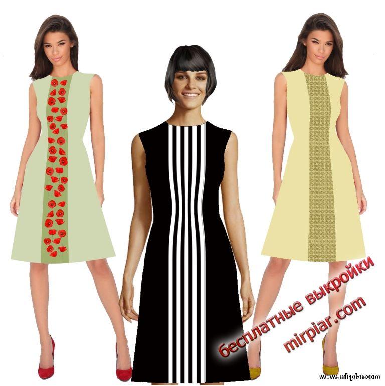 free pattern, ПЛАТЬЯ, платье, dresses, платье футляр, офисный стиль, мода, pattern sewing, выкройки платьев, выкройки скачать, выкройка, шитье, выкройки бесплатно, готовые выкройки