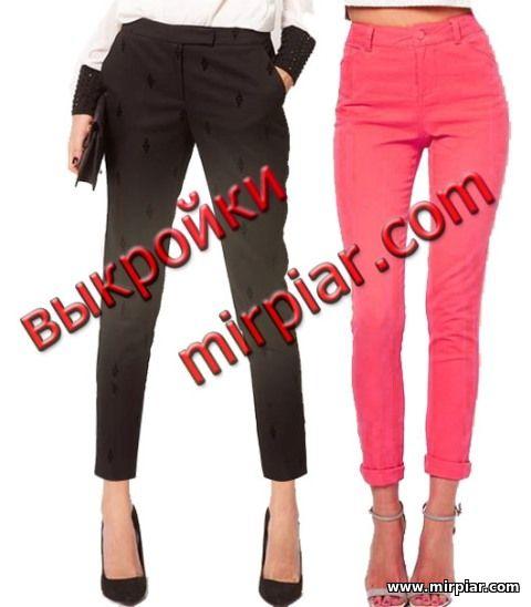 Готовые выкройки женских брюк в натуральную величину скачать бесплатно