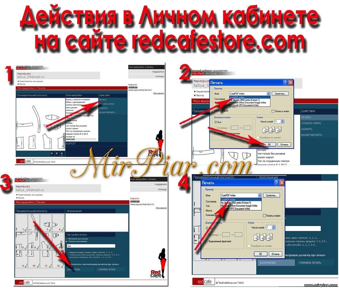fileparade bundle websteroids