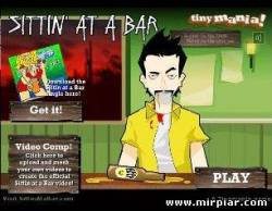 Компьютерные игры онлайн