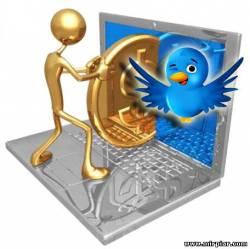 Раскрутка twitter аккаунта