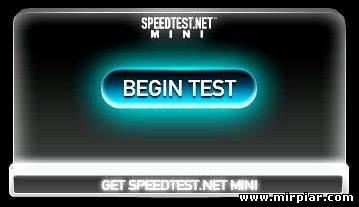 измерить скорость интернет