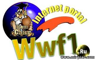 интернет портал