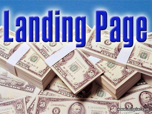 бизнес, увеличение продаж, landing page, лендинг пэйдж, посадочные страницы, интернет