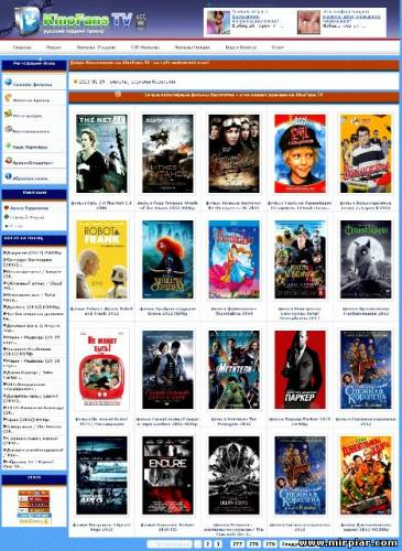 фильмы в интернете