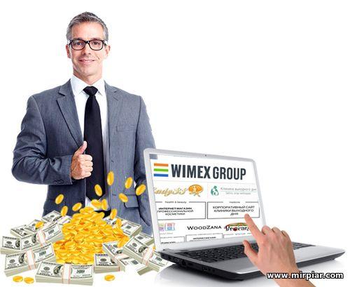 бизнес, повышение продаж в интернете, landing page