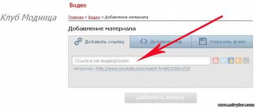 Свой сайт видеоуроков на ucoz
