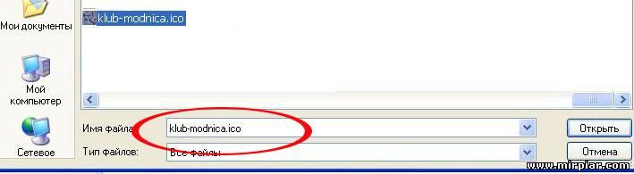 Как сделать фон страницы в ucoz