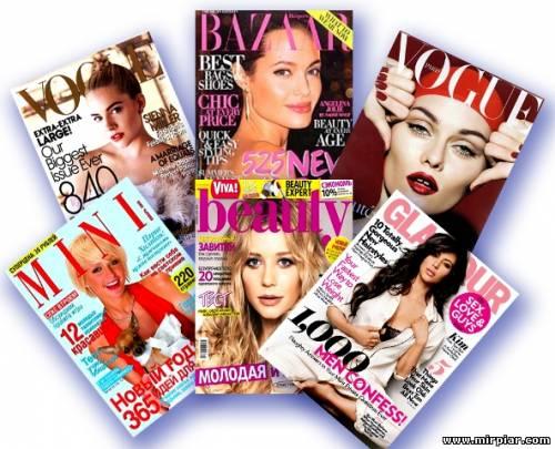 Глянцевые журналы