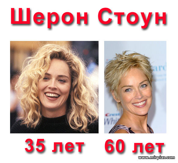 секрет красоты Шерон Стоун