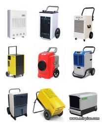 промышленные мобильные осушители воздуха
