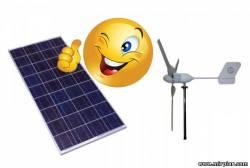 ветровые электростанции для дома и солнечные панели