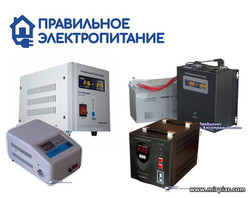 электротехника и электрооборудование